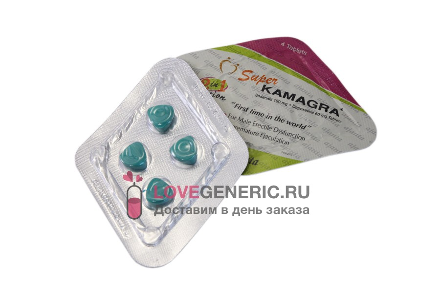 fast worldwide delivery kamagra