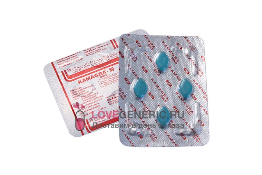 in farmacia prezzo kamagra mentina dellamore
